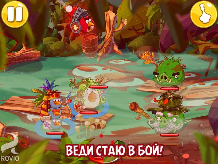 Angry Birds Epic – мировая премьера птичьих боев!