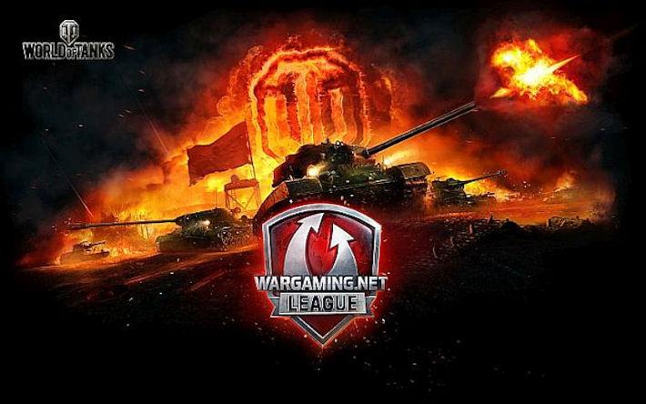 В Минске пройдёт первый финал WG League 2014 Gold Series