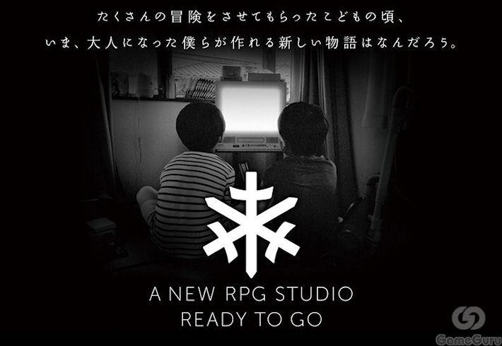Square Enix займётся созданием новой студии