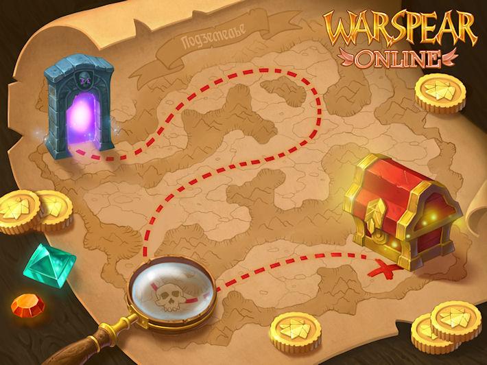 «Warspear Online 4.3» раскрывает интересные подробности