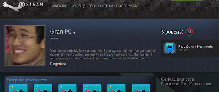 В Steam опубликовали ложное сообщение о бета-версии Half-Life 3