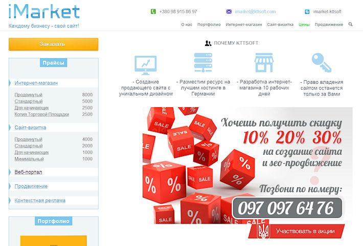 Интернет-магазин – бизнес без границ!