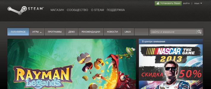 Valve начинает тестирование системы совместного доступа к играм в Steam