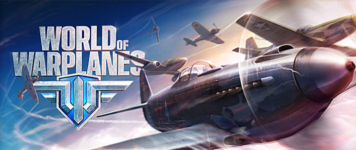World of Warplanes доступен для всех желающих