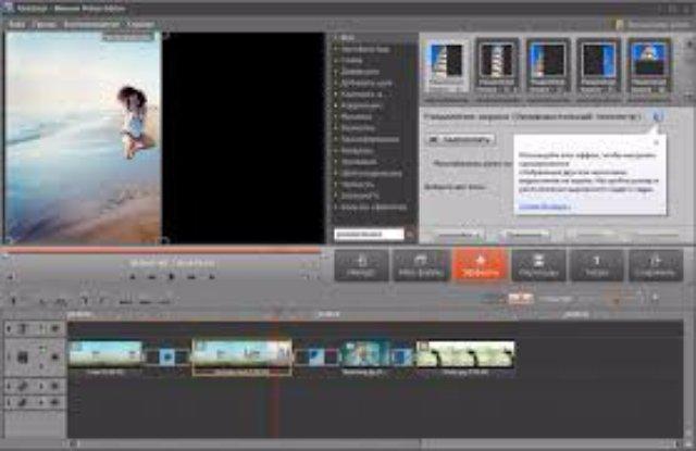 Записываем прохождение игры с помощью программы Movavi Screen Capture Studio