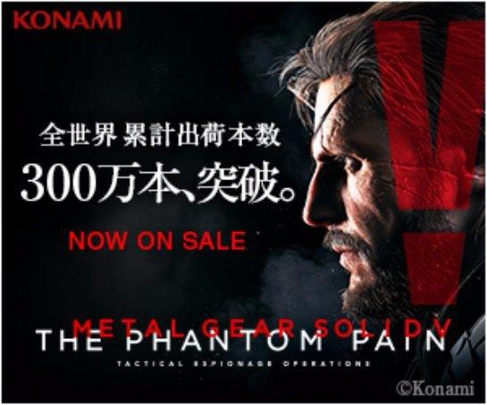 Metal Gear Solid V: The Phantom Pain считается одним из крупнейших релизов этого года