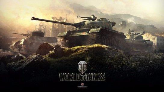 World of Tanks анонсирован на PlayStation 4