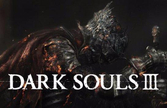 Скоро стартует бета-тест Dark Souls 3