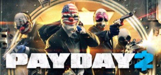 Новые возможности в PayDay 2