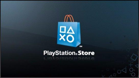 PlayStation Store распродаёт игры с огромной скидкой