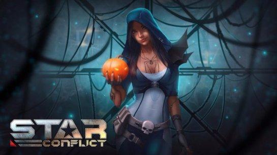 Star Conflict приглашает весело отпраздновать Хэллоуин в игре