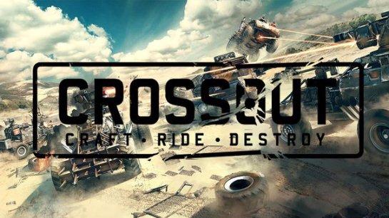 Разработчики Crossout рассказали о видах вооружения в игре