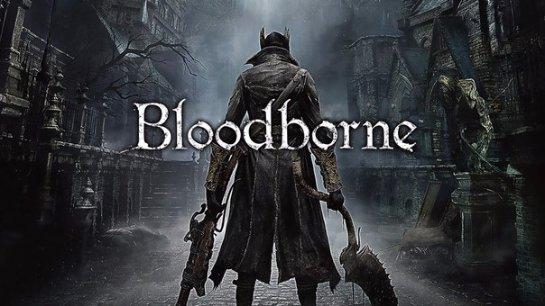 Bloodborne была очень рискованной затеей