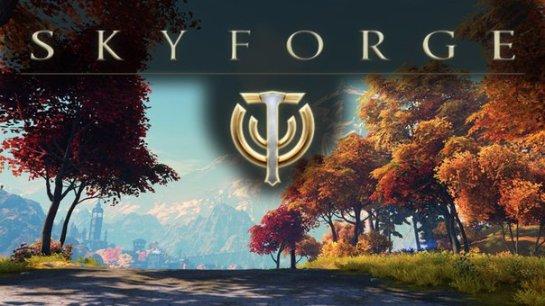 В Skyforge появится новый режим