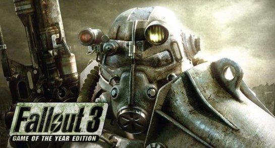 Условия для получения Fallout 3 для Xbox 360