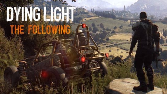 Season Pass для Dying Light: The Following подорожает