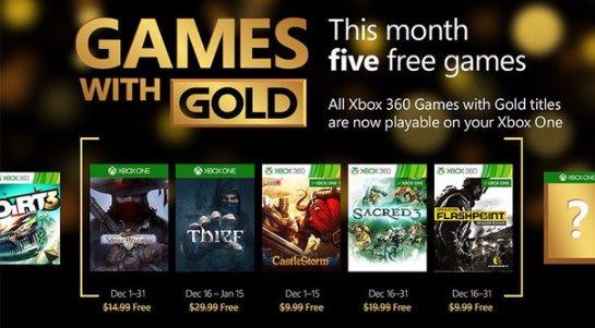 Подписчики Xbox Live Gold в декабре получат  больше бесплатных игр, чем обычно