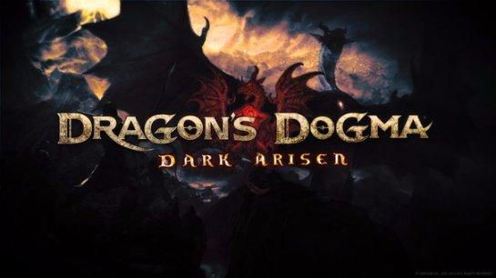 Трейлер PC-версии Dragon's Dogma: Dark Arisen