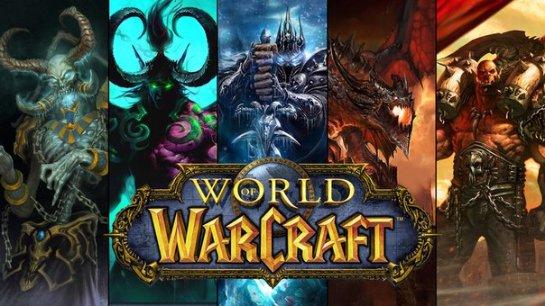 Разработчики World of Warcraft больше не будут предоставлять информацию о количестве подписчиков игры