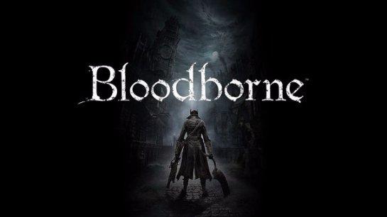 На днях разработчики Bloodborne выкатят обещанный патч