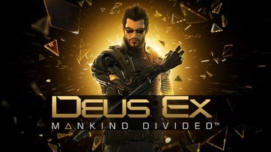 Дата выхода Deus Ex: Mankind Divided перенесена на полгода