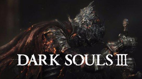 Dark Souls 3 возможно станет последним эпизодом в серии