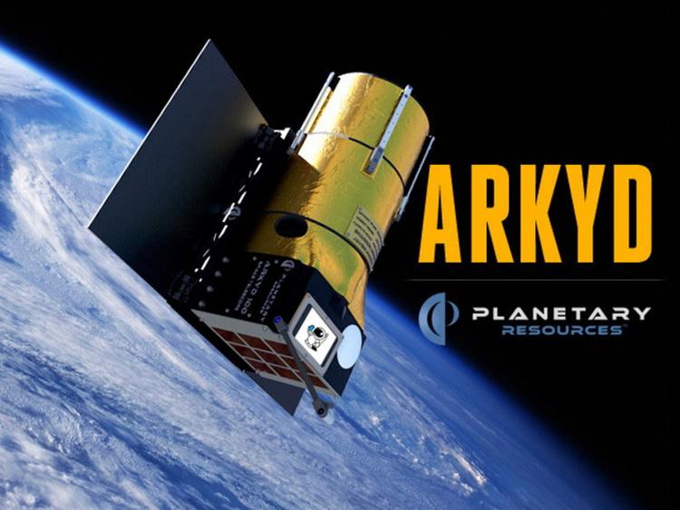 На орбиту выведен спутник с экспериментальной технологией поиска воды в космосе