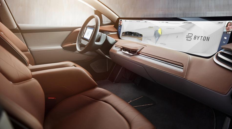 #CES 2018 | Byton представила концепт премиального электрокроссовера