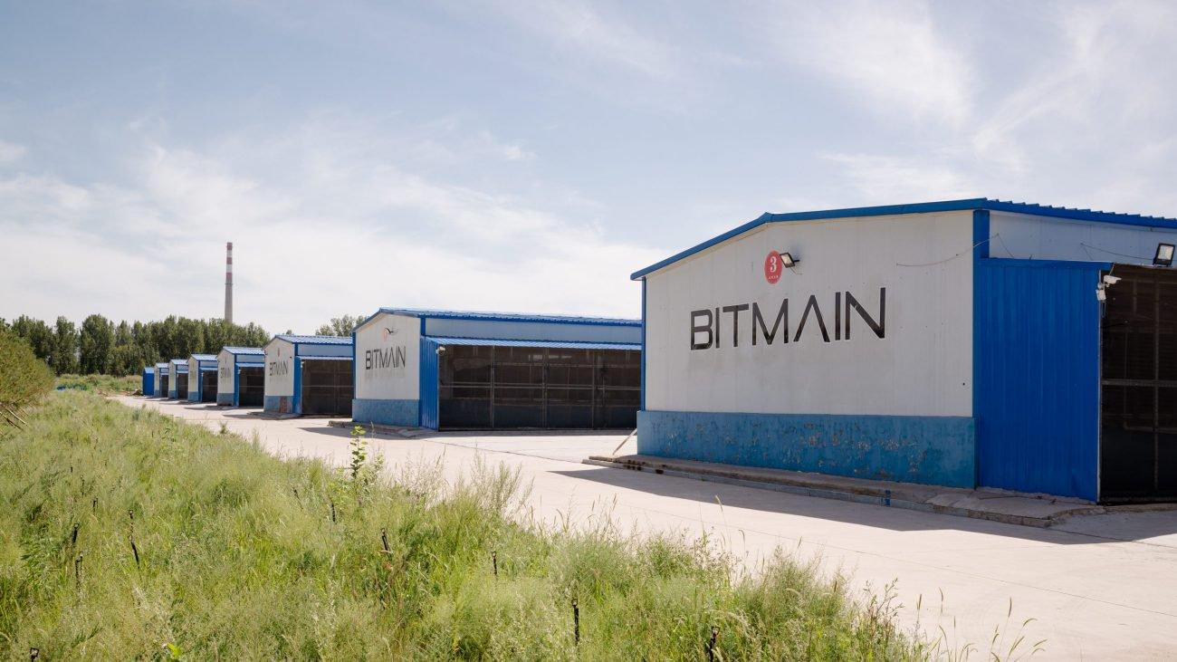 Аналитики: майнинговая компания Bitmain заработала больше NVIDIA за прошлый год