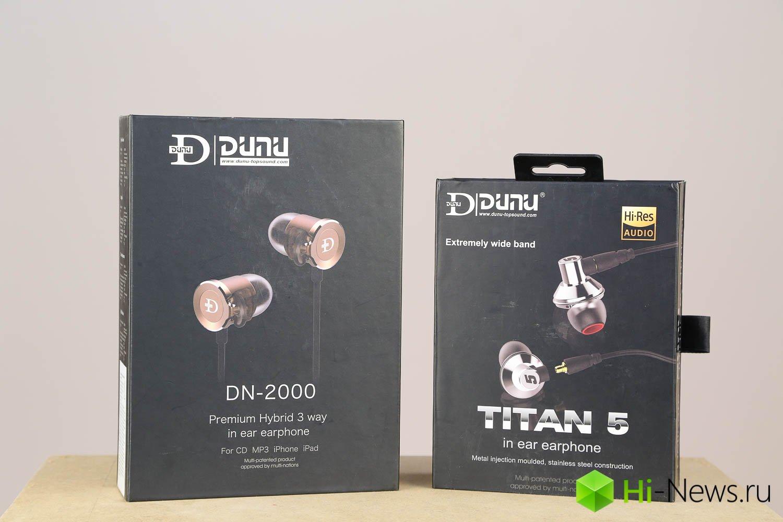 Гибриды против «титанов»: обзор наушников Dunu DN-2000 и Titan 5