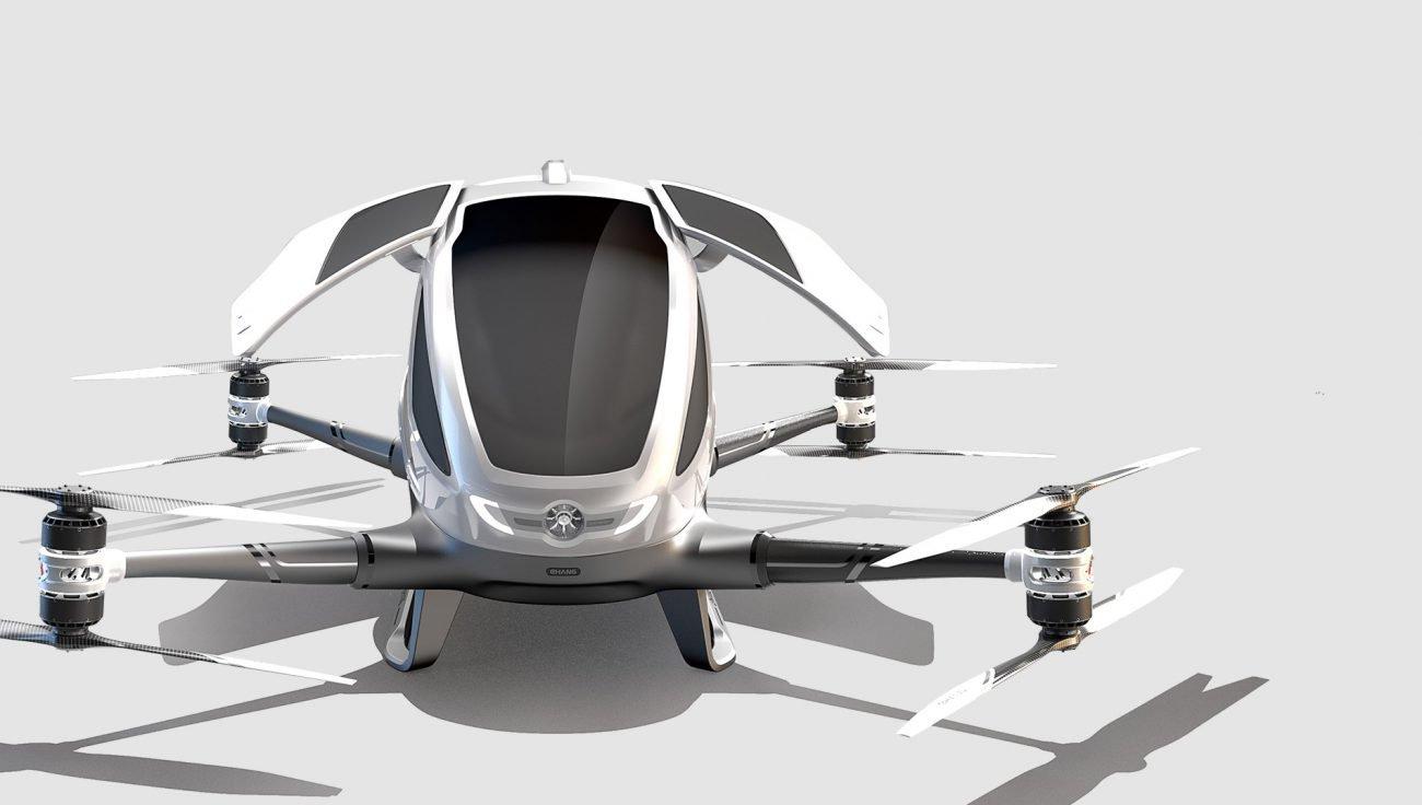 Китайские разработчики испытали пассажирское аэротакси