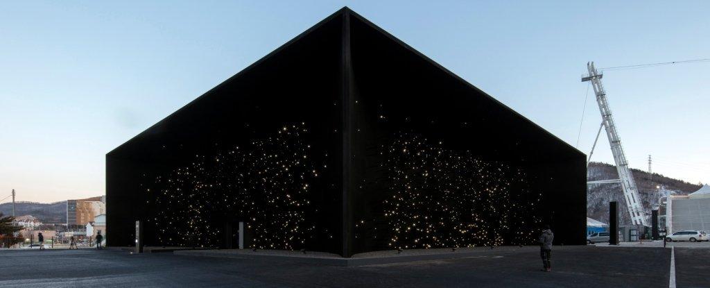 В Южной Корее построили самое черное здание в мире