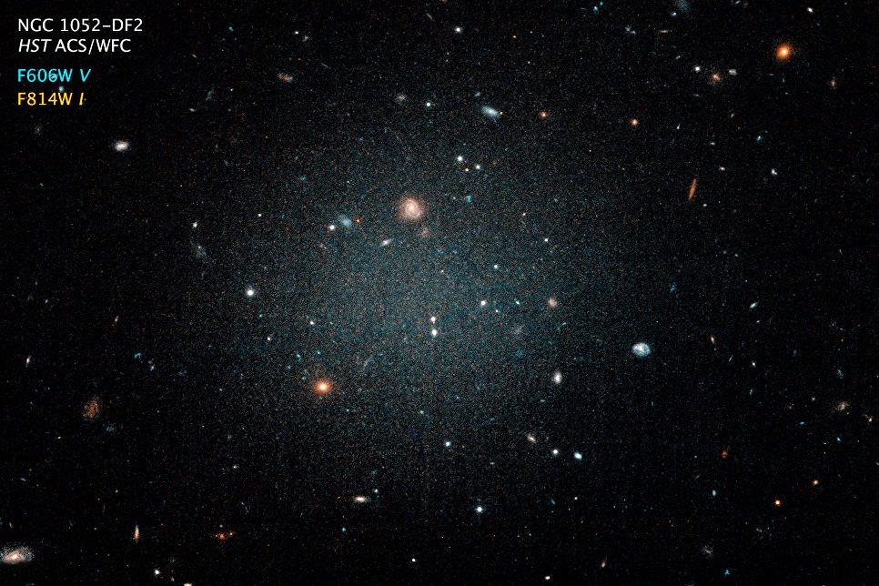 Астрономы открыли галактику, в которой почти нет темной материи