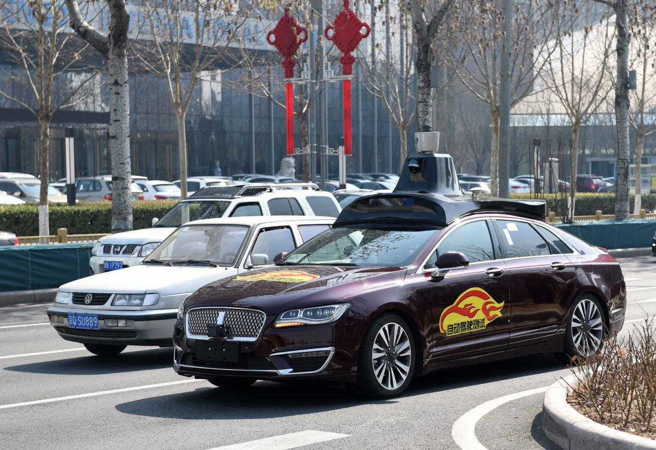 Baidu начнёт тестировать беспилтные автомобили в пригородах Пекина