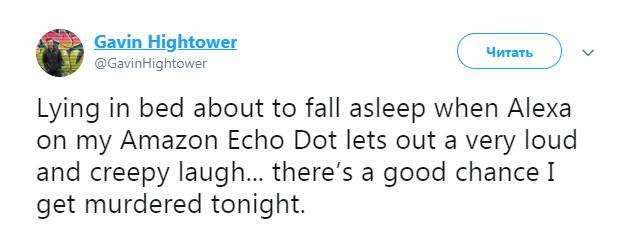 Умная колонка Amazon по ночам пугает своих владельцев жутким смехом