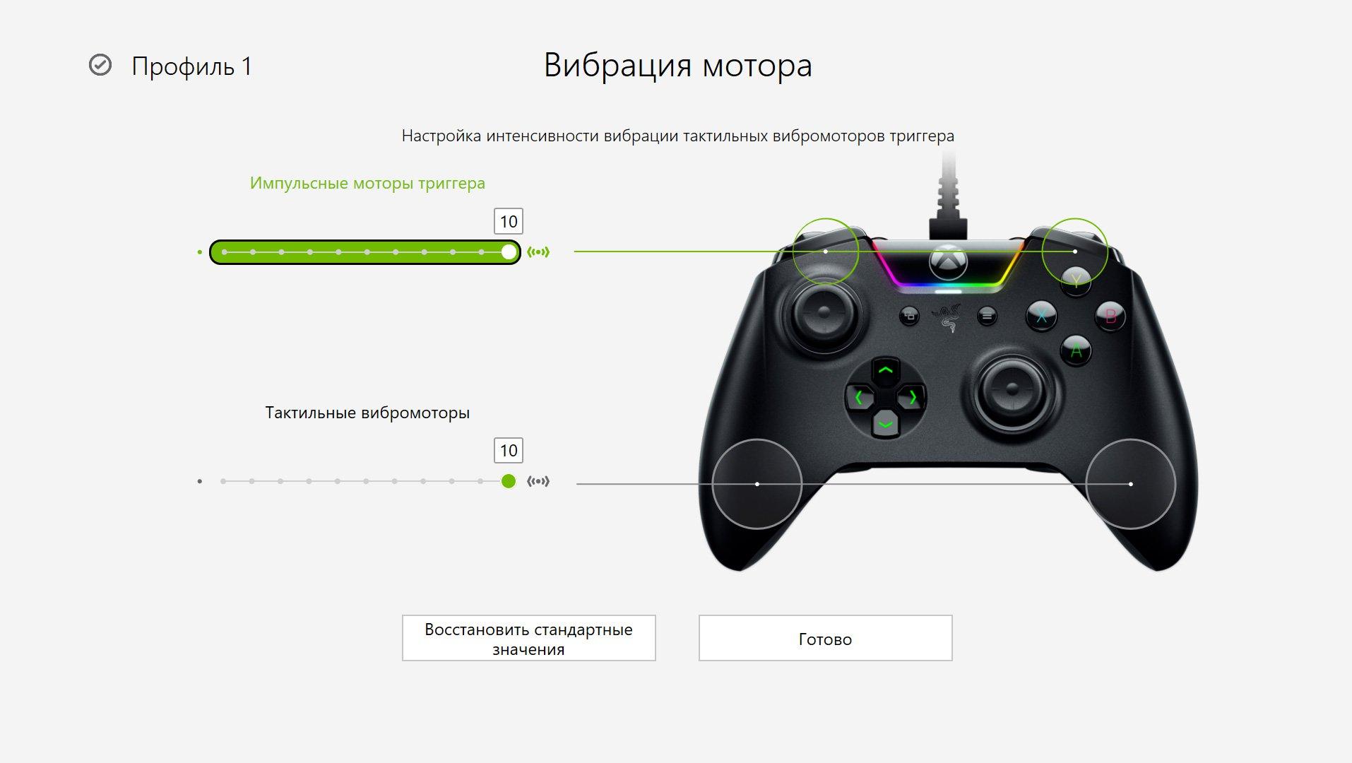 Обзор игрового контроллера Razer Wolverine Tournament Edition