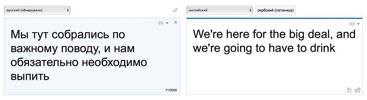 Microsoft выпустила первый офлайн-переводчик на основе нейросетей