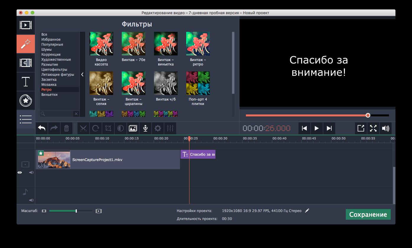 Как создать видеоурок или видеоинструкцию для своего YouTube-канала