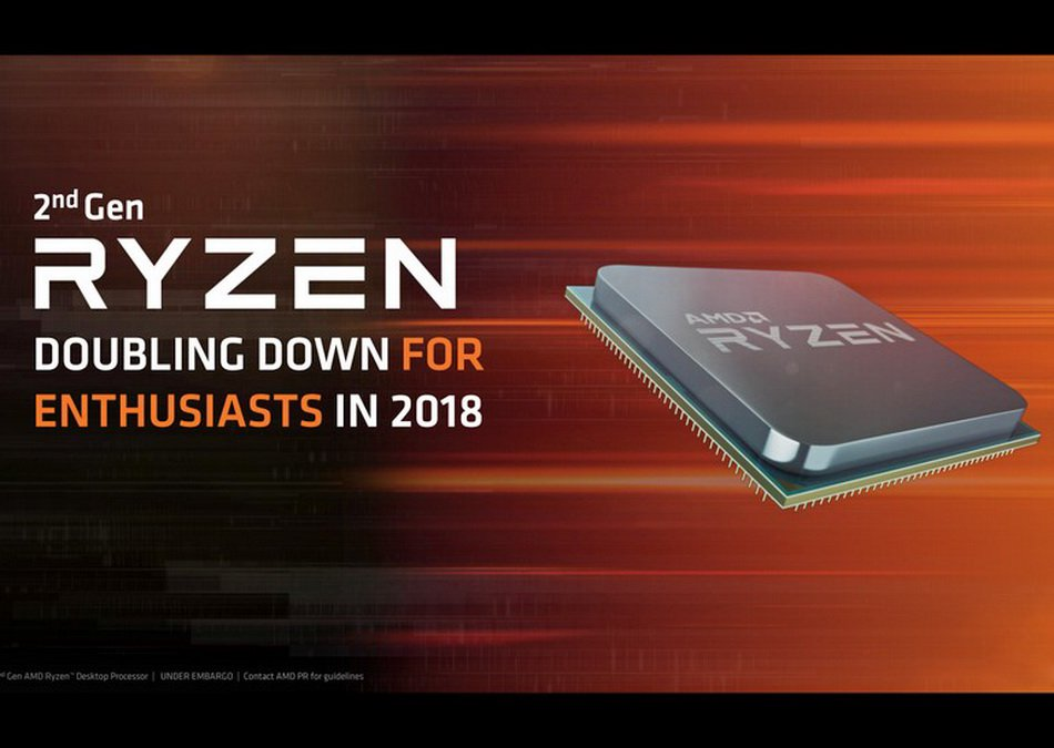 AMD официально представила второе поколение процессоров Ryzen