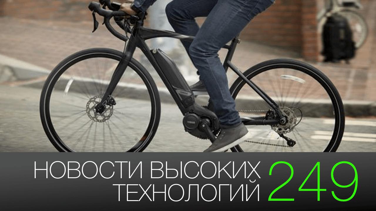 #новости высоких технологий 249 | велосипед для майнинга и опасность игромании