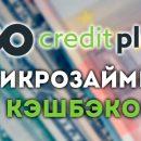Особенности и нюансы получения кредита онлайн
