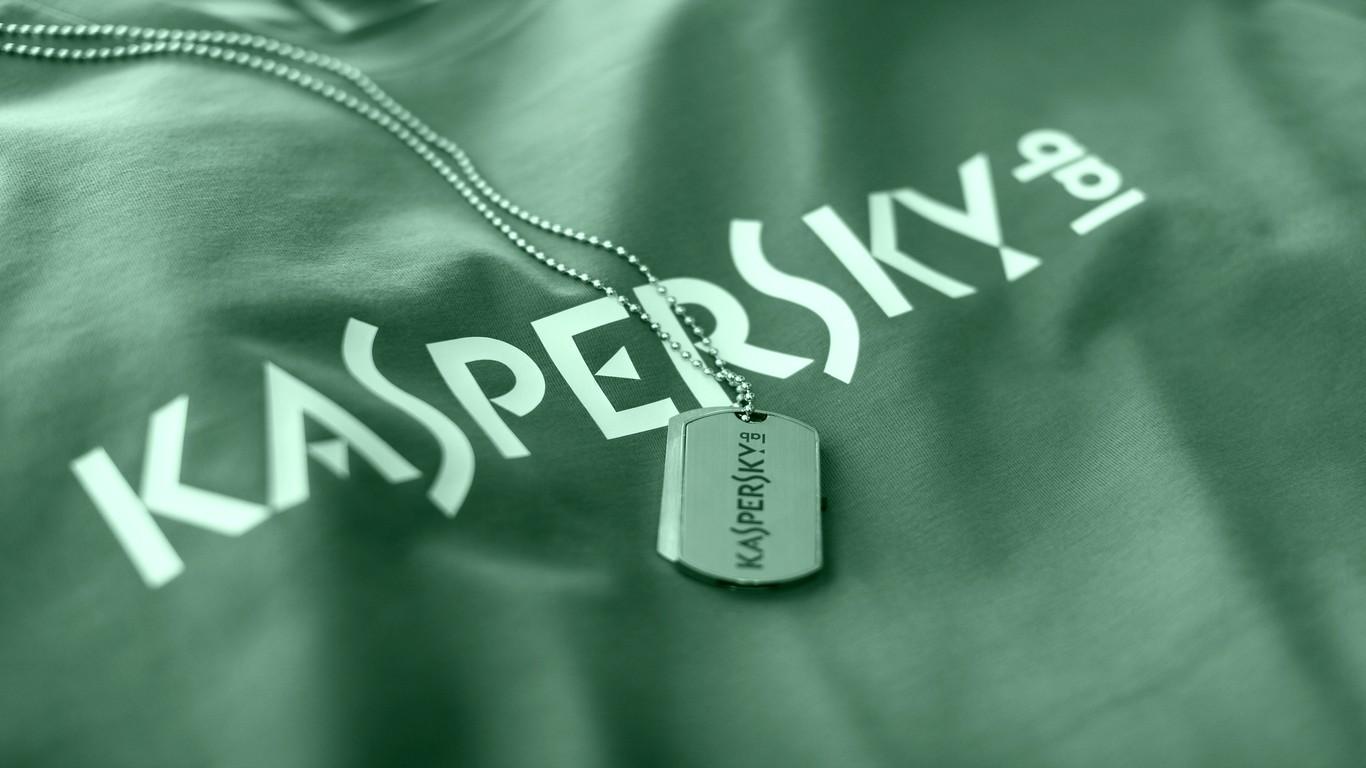 «Лаборатория Касперского» не будет сотрудничать с Европолом