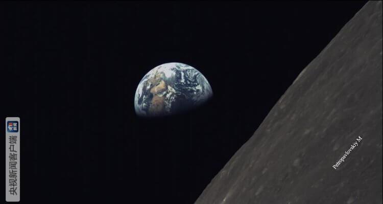 Китайский лунный спутник сделал привлекательное фото Земли