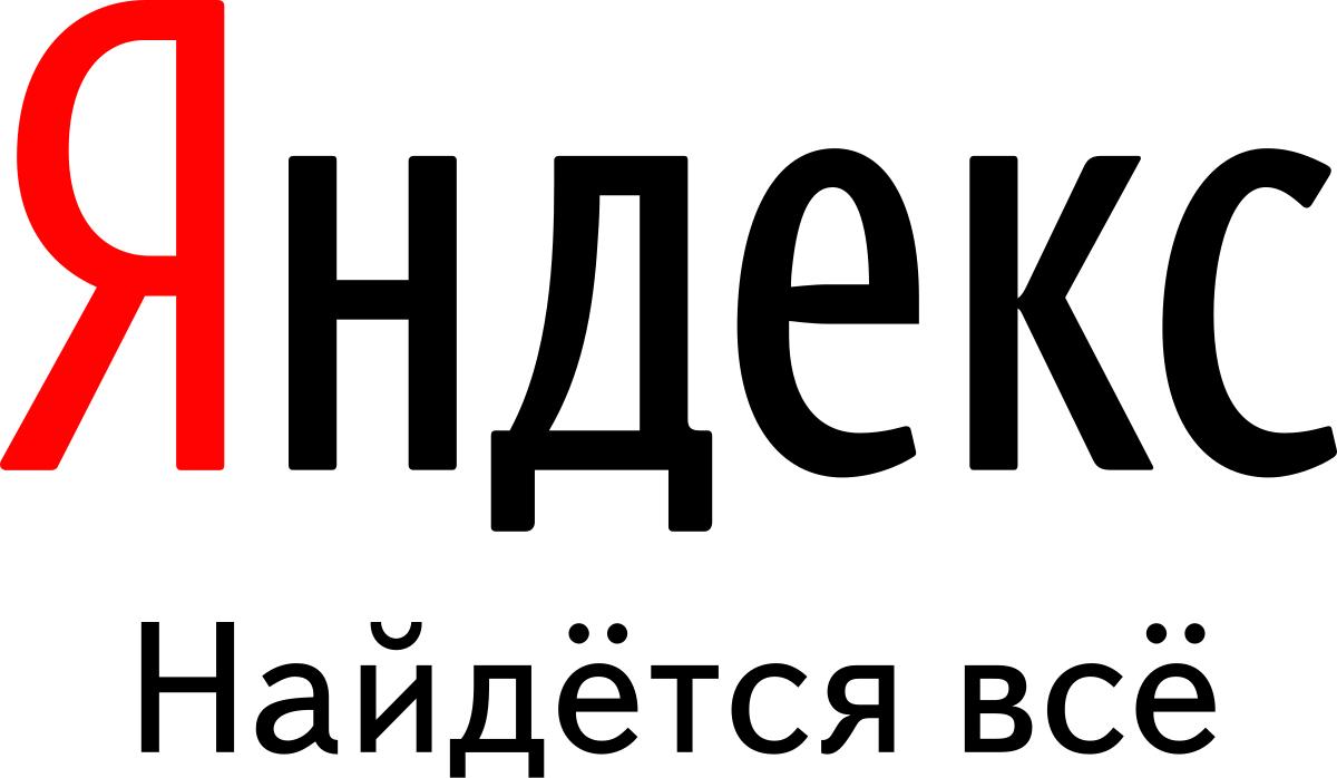 «Яндекс» проиндексировал документы из Google Docs. Проверьте настройки приватности