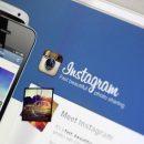 Накрутка подписчиков в Инстаграме – продвижение бизнеса