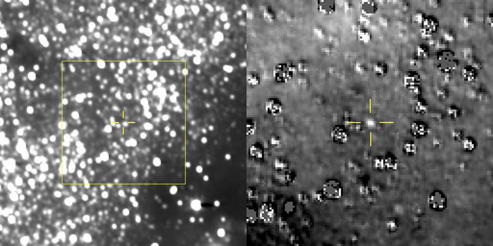 Космический зонд «Новые горизонты» получил первую фотографию своей новой цели