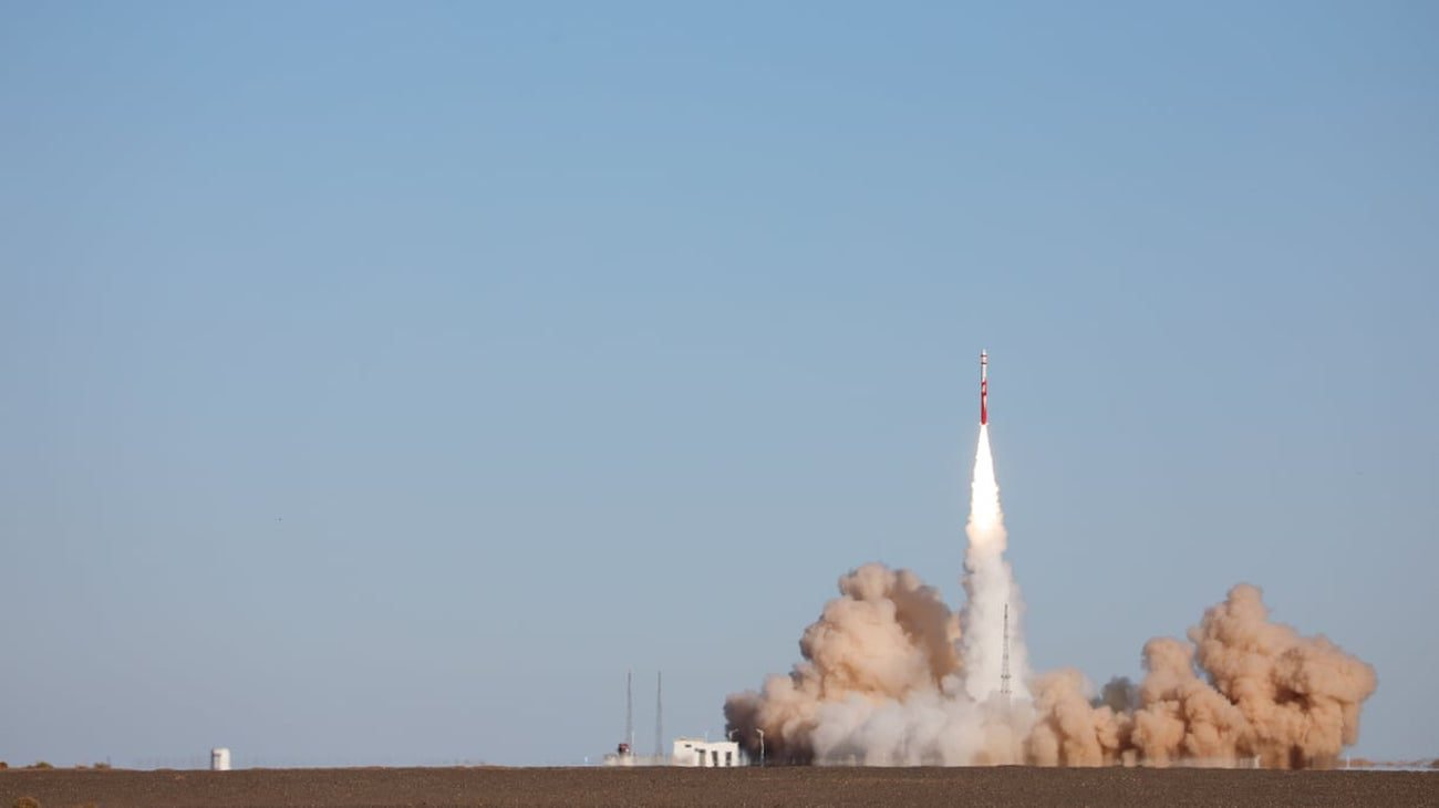 Запуск первой китайской ракеты, созданной частной компанией, провалился
