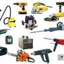 Купить инструмент можно легко сотрудничать с нашей компанией по выгодным расценкам