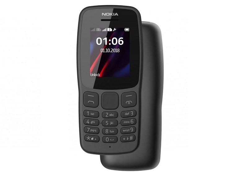Nokia представила телефон за 1500 рублей