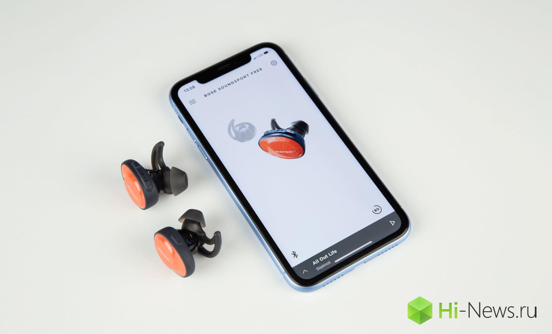 Обзор наушников Bose SoundSport Free